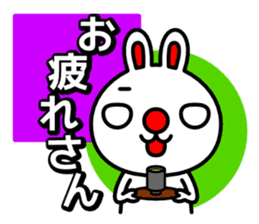 Red nose and one eyebrow rabbit sticker #926063