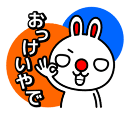 Red nose and one eyebrow rabbit sticker #926064