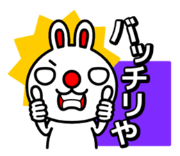 Red nose and one eyebrow rabbit sticker #926065