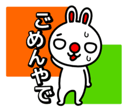 Red nose and one eyebrow rabbit sticker #926066