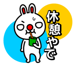 Red nose and one eyebrow rabbit sticker #926067