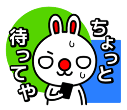 Red nose and one eyebrow rabbit sticker #926068