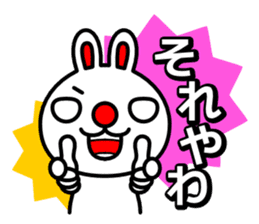 Red nose and one eyebrow rabbit sticker #926069