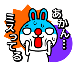 Red nose and one eyebrow rabbit sticker #926070
