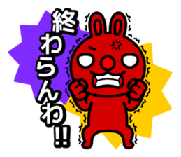 Red nose and one eyebrow rabbit sticker #926072