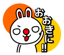 Red nose and one eyebrow rabbit sticker #926073