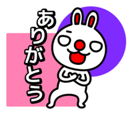 Red nose and one eyebrow rabbit sticker #926074