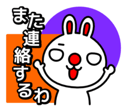 Red nose and one eyebrow rabbit sticker #926075