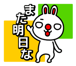 Red nose and one eyebrow rabbit sticker #926076