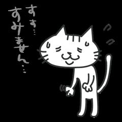 I am sorry, cat