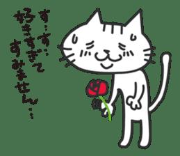 I am sorry, cat sticker #926239