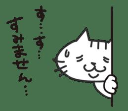 I am sorry, cat sticker #926244
