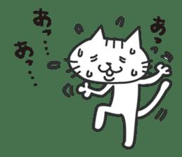 I am sorry, cat sticker #926245