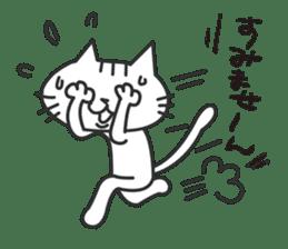 I am sorry, cat sticker #926246