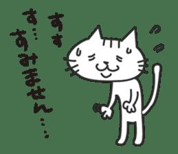 I am sorry, cat sticker #926249
