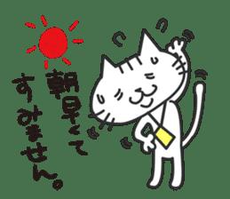 I am sorry, cat sticker #926251