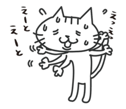 I am sorry, cat sticker #926258