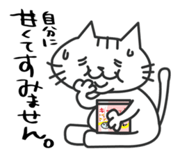 I am sorry, cat sticker #926263