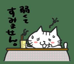 I am sorry, cat sticker #926265