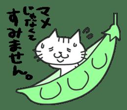 I am sorry, cat sticker #926267