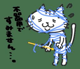 I am sorry, cat sticker #926268