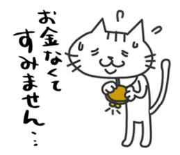 I am sorry, cat sticker #926270