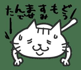 I am sorry, cat sticker #926271