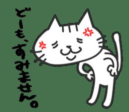 I am sorry, cat sticker #926272
