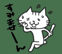 I am sorry, cat sticker #926274