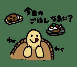 tortoises sticker #926418