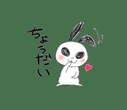 Go!Go! PANDA sticker #926787