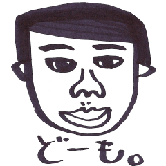 Kimo-Kowaii
