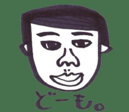 Kimo-Kowaii sticker #926839