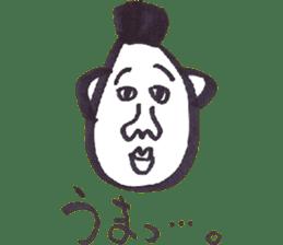 Kimo-Kowaii sticker #926840