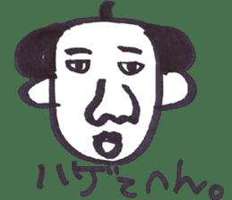 Kimo-Kowaii sticker #926843
