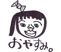 Kimo-Kowaii sticker #926850