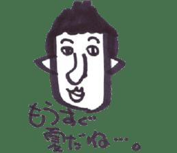 Kimo-Kowaii sticker #926851
