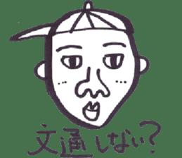 Kimo-Kowaii sticker #926852