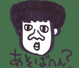 Kimo-Kowaii sticker #926855