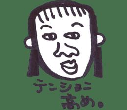 Kimo-Kowaii sticker #926859