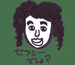 Kimo-Kowaii sticker #926861