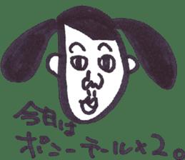Kimo-Kowaii sticker #926866