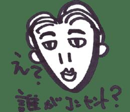 Kimo-Kowaii sticker #926867