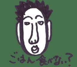 Kimo-Kowaii sticker #926869