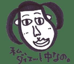 Kimo-Kowaii sticker #926870