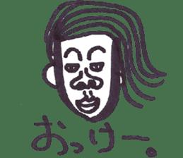 Kimo-Kowaii sticker #926871