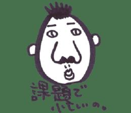 Kimo-Kowaii sticker #926872