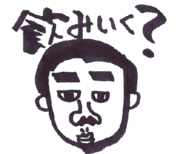 Kimo-Kowaii sticker #926874
