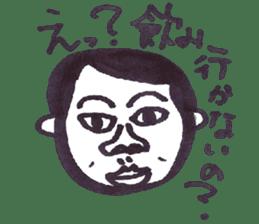Kimo-Kowaii sticker #926875