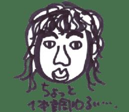 Kimo-Kowaii sticker #926876